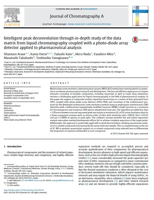Peer Reviewed Article - Intelligent peak deconvolution through in-depth study of the data matrix from liquid chromatography coupled with a photo-diode array detector applied to pharmaceutical analysis